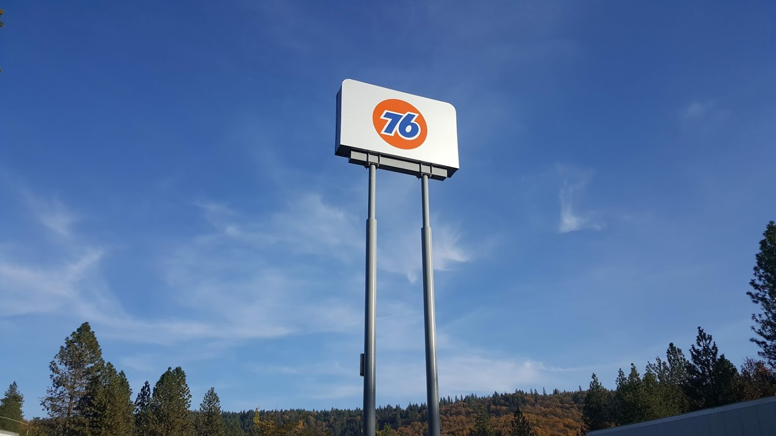 76 Gas Pylon